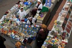 Ashgabad, Turkmenistan - 10. Oktober 2014 Quadratische Zusammensetzung Lizenzfreie Stockfotos