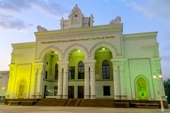 Ashgabat Mollanepes Theater. Ashgabat Awesome Appealing Mollanepes Famous National Writer Theater of Turkmenistan royalty free stock photo