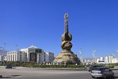 Ashgabat, Turkmenistan - October 23, 2014: Ashgabat monument Tur Royalty Free Stock Photography