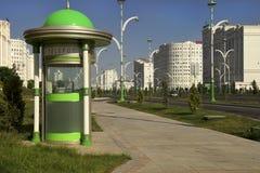 Ashgabat, Turkmenistan - October 15, 2014: Modern architecture o Stock Photos