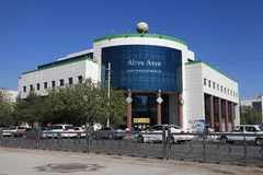Ashgabat, Turkmenistan - October 15, 2014: Shopping center Stock Photo