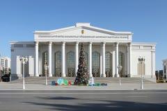 ASHGABAT, TURKMENISTAN - OKOŁO GRUDZIEŃ 2014: Choinka wewnątrz fotografia stock