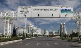 Ashgabat Turkmenistan - Oktober 20, 2015: Del av sporten Co Fotografering för Bildbyråer