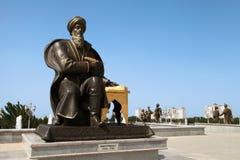 Ashgabat Turkmenistan - Oktober, 15 2014: Monument historiskt f Arkivbilder