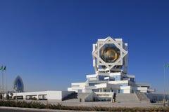 Ashgabat Turkmenistan - Oktober 11, 2014: Sikt på den nya builen Arkivbilder