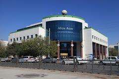 Ashgabat Turkmenistan, Październik, - 15, 2014: Centrum handlowe Zdjęcie Stock