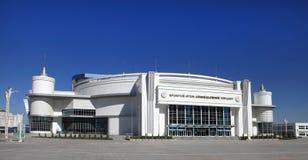 Ashgabat Turkmenistan, Październik, - 23, 2014: Wioska Olimpijska (Ashg Zdjęcia Stock