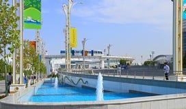 Ashgabat Turkmenistan - September 26 2017: Del av sporten Royaltyfria Bilder