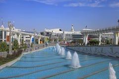 Ashgabat Turkmenistan - September 26 2017: Del av sporten Royaltyfri Fotografi