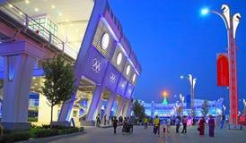 Ashgabat, Turkmenistan -  September 24, 2017: Night view of the Stock Photos