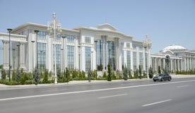 Ashgabat, Turquemenistão Imagens de Stock