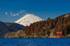 Ashinoko Hakone Images libres de droits