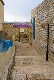 The Ashkenazi HaAri Synagogue, Safed (Tzfat) Royalty Free Stock Photos