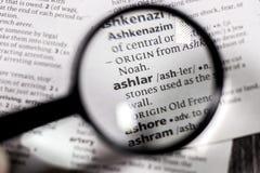 Ashlar слова или фразы в словаре стоковое фото