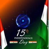 Ashoka Chakra στην ευτυχή ημέρα της ανεξαρτησίας του υποβάθρου της Ινδίας διανυσματική απεικόνιση