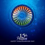 Ashoka Chakra στην ευτυχή ημέρα της ανεξαρτησίας του υποβάθρου της Ινδίας απεικόνιση αποθεμάτων