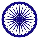 Ashoka Chakra dla India royalty ilustracja