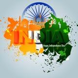 Ashoka Chakra on Happy Independence Day of India background Royalty Free Stock Photography