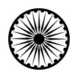 Ashoka Chakra symbol royalty ilustracja