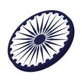 Ashoka Chakra symbol Royalty Free Stock Image