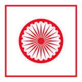 Ashoka wheel icon. Design element. Wheel of the Buddhist Dharma Stock Images