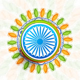Ashoka Wheel for Indian Republic Day celebration. Royalty Free Stock Photos
