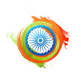 Ashoka Wheel for Republic Day celebration. 3D glossy Ashoka Wheel with National Flag Colour brush stroke for Indian Republic Day celebration Royalty Free Stock Photography