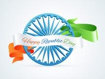 Ashoka Wheel with ribbon for Indian Republic Day. Stock Photo