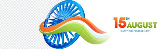Ashoka Wheel with saffron, white and green waves. 15th August te. Xt on white background Royalty Free Stock Image