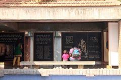 Ashram de Gandhi Photos stock