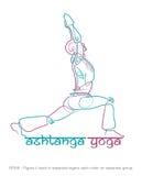Ashtanga Yoga Logo 1 Stock Photography