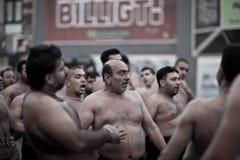 Ashura - 10o dia de Muharram Fotos de Stock Royalty Free