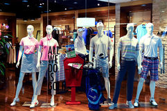 Ashworth apparel store, hong kong Stock Photo