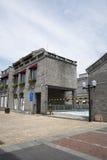 Asiático China, Pekín, calle comercial de Qianmen, distrito financiero de Taiwán Foto de archivo libre de regalías