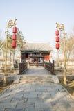 Asiático China, Pekín, edificios antiguos, Teng Longge Imagen de archivo