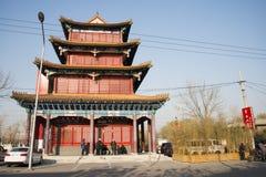 Asiático China, Pekín, edificios antiguos, Teng Longge Imágenes de archivo libres de regalías