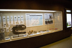 Asiático China, Pekín, museo de la sala de exposiciones antigua de ŒIndoor del ¼ del animalï, Imagen de archivo libre de regalías