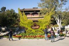 Asiático China, Pekín, parque de la colina de Jingshan, edificios históricos Foto de archivo