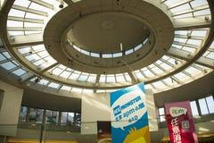Asiático China, Pekín, Wangfujing, centro comercial de APM, tienda del diseño interior, Foto de archivo libre de regalías