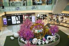 Asiático China, Pekín, Wangfujing, centro comercial de APM, tienda del diseño interior, Fotografía de archivo