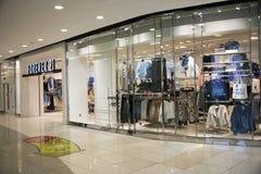 Asiático China, Pekín, Wangfujing, centro comercial de APM, tienda del diseño interior, Fotos de archivo