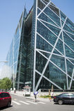 Asiático China, Pequim, arquitetura moderna, grama perfumada do qiaofu Fotos de Stock Royalty Free