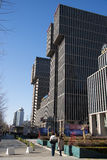 Asiático China, Pequim, CBD de construção moderno, Wanda Plaza Fotos de Stock
