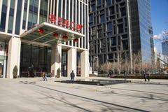 Asiático China, Pequim, CBD de construção moderno, Wanda Plaza Imagem de Stock