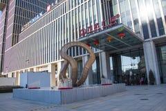 Asiático China, Pequim, CBD de construção moderno, Wanda Plaza Imagem de Stock Royalty Free