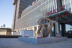 Asiático China, Pequim, CBD de construção moderno, Wanda Plaza Fotos de Stock Royalty Free