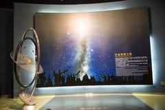 Asiático China, Pequim, ciência chinesa e salão, ciência e tecnologia de exposição de ŒIndoor do ¼ de Museumï da tecnologia, Fotografia de Stock Royalty Free