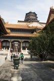 Asiático China, Pequim, o palácio de verão, YUN de Pai dian Imagem de Stock