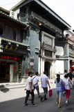 Asiático China, Pequim, rua comercial de Qianmen Dashilan, Imagem de Stock Royalty Free