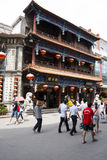 Asiático China, Pequim, rua comercial de Qianmen Dashilan, Fotos de Stock